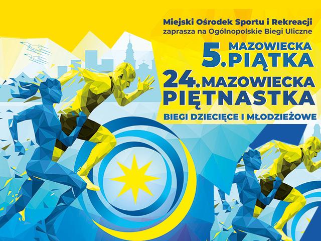 http://www.barakuda.net.pl/wp-content/uploads/2019/05/mazowiecka-15.jpg